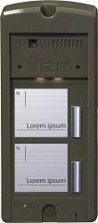 Блок вызова на 2 абонента Модус-Н  БВД-306FCP-2