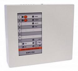 Прибор приемно-контрольный охранно-пожарный ВЭРС-ПК 2М версия 3.2