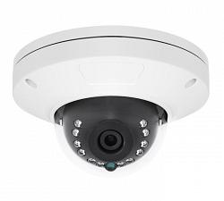Уличная мультиформатная видеокамера INFINITY SRD-HD2000SN 2.8