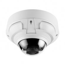 Уличная IP видеокамера GeoVision GV-VD5711