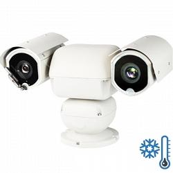 Уличная поворотная IP видеокамера BSP модель 0187 PTZ20-20x-02 20x ZOOM