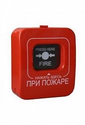 """Кнопка извещения ИОПР 513/101-1 """"Пожарные насосы"""""""