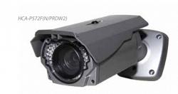 Корпусная видеокамера Hitron HCA-P572F(PRDW2)