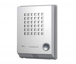 Домофон Panasonic KX-T7765X
