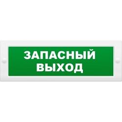 """Плоское световое табло Молния-12 """"Запасной выход"""""""