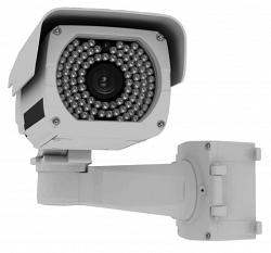 Уличная цветная видеокамера Smartec STC-3692SLR/3 ULTIMATE