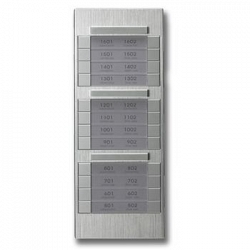 Панель расширения многоквартирного домофона Samsung SVE-0800