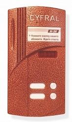 Вызывная панель аудиодомофона ЦИФРАЛ M-2M/T