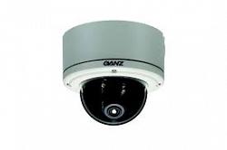 Антивандальная купольная камера CBC ZC-DT8039PXA