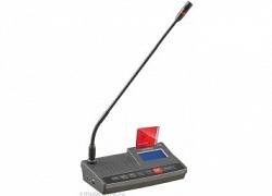 Микрофонная консоль Gonsin TL-VXCB6000
