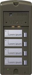 Блок вызова на 4 абонента Модус-Н  БВД-306CP-4