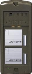 Блок вызова на 2 абонента. Модус-Н БВД-306-2