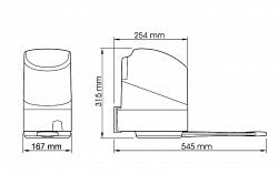 Корпус привода Nice PP7024 PRPP03