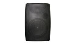 Акустическая система Current Audio OC525B