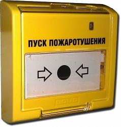 Элемент дистанционного управления  Болид ЭДУ 513-3М