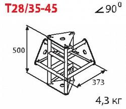 Стыковочный узел IMLIGHT T28/35-45