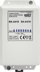 Блок коммутации пульта консьержа Модус-Н  БК-А418
