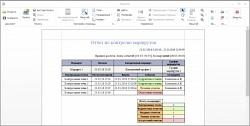 Модуль контроля маршрутов Smartec Timex GT