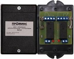 KZ-U Блок управления дополнительными устройствами