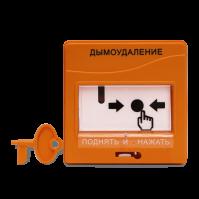 Адресное устройство ручного пуска дымоудаления со встроенным разделительно-изолирующим блоком, питается по двухпроводной линии от «С2000-КДЛ», до 127 адресов. Болид УДП 513-3АМ исп.02