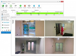 Модуль интеграции Timex CCTV
