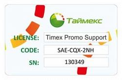 Обновление ПО Timex Smartec Timex Promo Support
