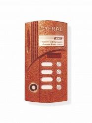 Блок вызова домофона ЦИФРАЛ M-4M/T