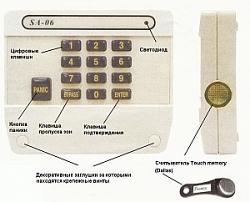 Клавиатура управления беспроводная для панели SP-06 Rosslare