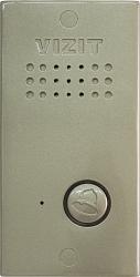 Блок вызова на 1 абонента Модус-Н  БВД-411А