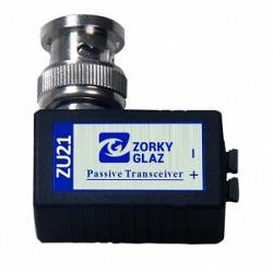 1-канальный приемопередатчик Zorky Glaz ZU21