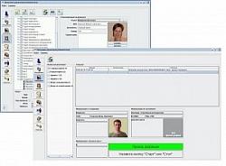 ПО Sigur Модуль базовый до 50 идентификаторов
