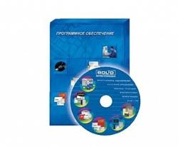 Программное обеспечение БОЛИД Оперативная задача «Орион Про» исп.127