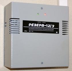 Источник вторичного электропитания Микрокомсервис «РЕЗЕРВ 12/3 У» IP 56 (без АКБ)