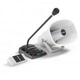 Комплект переговорного устройства клиент-кассир Stelberry S-505