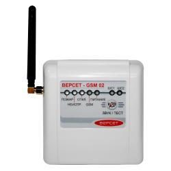 GSM прибор приемно-контрольный охранно-пожарный «ВЕРСЕТ-GSM 02»