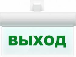 """Табло премиум-класса с универ.кроншт. для крепления на стену/потолок Молния-Ultra-12В """"Выход"""""""