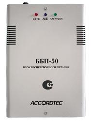 Блок бесперебойного питания AccordTec ББП-24 (исп.1)