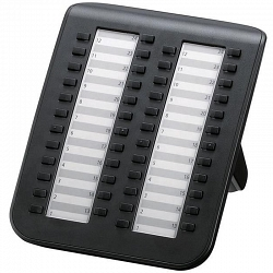 Консоль для системных ip-телефонов Panasonic KX-NT505X-B