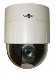 Поворотная уличная IP-камера Smartec STC-IPX3905A/2