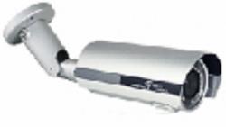 Уличная цилиндрическая IP-камера SLK-HD2/W3X