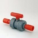 Клапан для трубы 25 mm - Vesda/Xtralis PIP-023