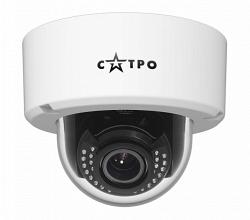 Уличная антивандальная купольная IP видеокамера Сатро САТРО-VC-NDV20V (2.8-12)