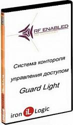 Программное обеспечение для контроля доступа и учета рабочего времени Iron Logic Guard Light - 10/1000L
