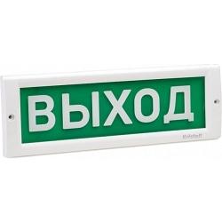 Двухстороннее плоское световое табло Молния-2-12 ВЫХОД