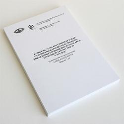 """ВОРС """"Стрелец"""" Руководство по эксплуатации в упаковке  Аргус-Спектр"""