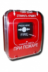 """Кнопка извещения ИОПР 513/101-1 """"Пожар"""""""