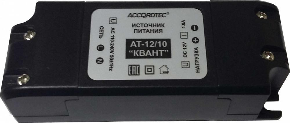 Источник стабилизированного питания AccordTec AT-12/10 КВАНТ