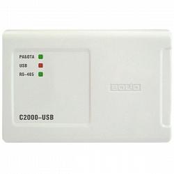 Преобразователь интерфейсов БОЛИД С2000-USB