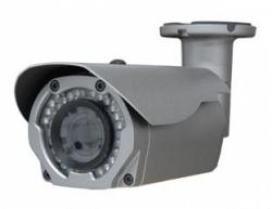 Уличная IP видеокамера Hitron NAX-2200D1H