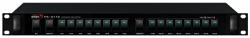 Селектор акустических систем Inter-M PS-6116